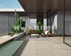 新堡灰(哑光面)Castle Grey - Natural
